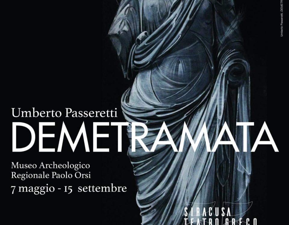 Demtramata